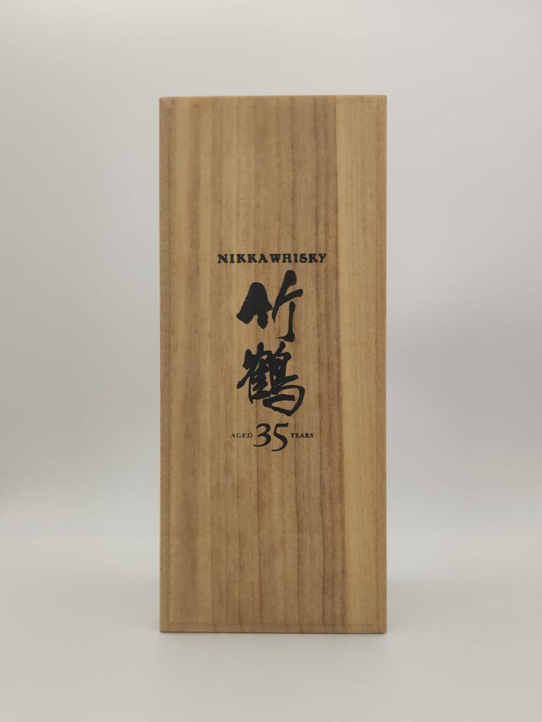 【ウイスキー買取】ニッカウヰスキー『竹鶴35年』を買い取りいたしました。お酒買取実績紹介! 2
