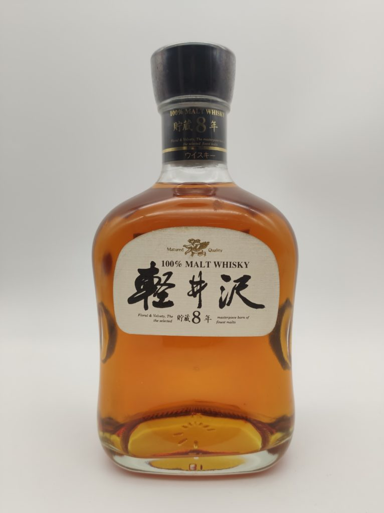 【ウイスキー買取】『軽井沢8年』を買い取りいたしました。お酒買取実績紹介! 2