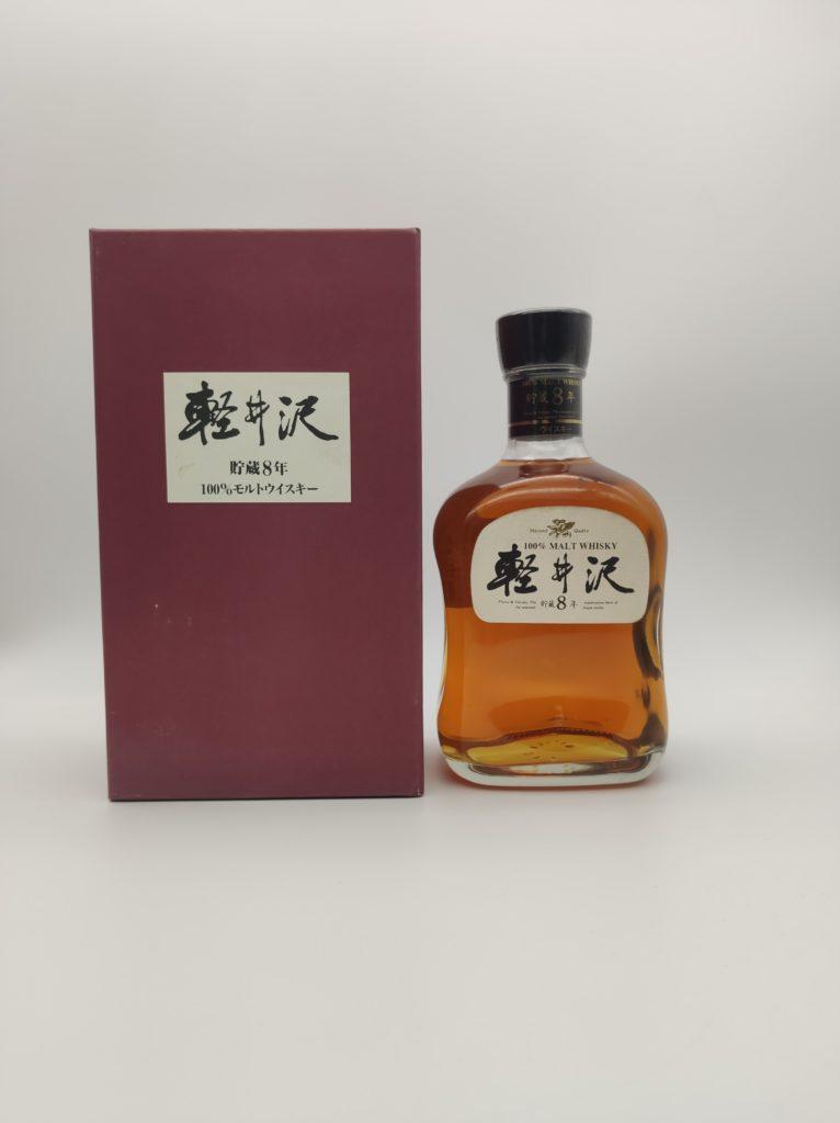 【ウイスキー買取】『軽井沢8年』を買い取りいたしました。お酒買取実績紹介! 1