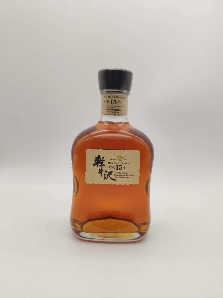 【ウイスキー買取】『軽井沢15年』極希少な逸品を買い取りいたしました。お酒買取実績紹介! 2