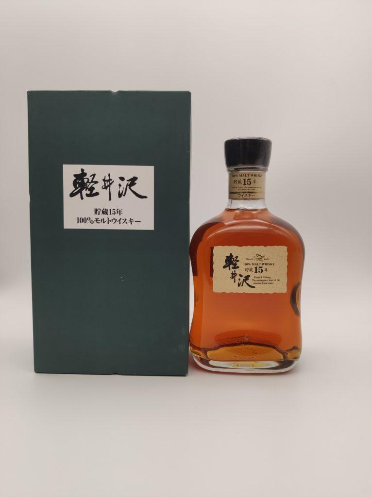 【ウイスキー買取】『軽井沢15年』極希少な逸品を買い取りいたしました。お酒買取実績紹介! 1