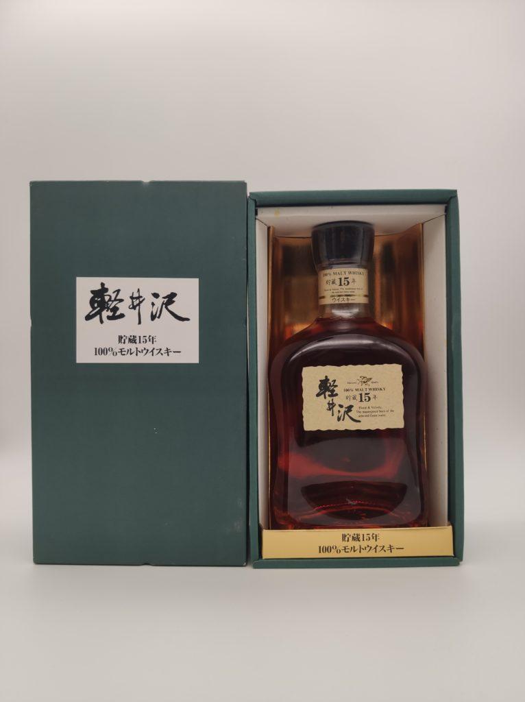 【ウイスキー買取】『軽井沢15年』極希少な逸品を買い取りいたしました。お酒買取実績紹介! 3