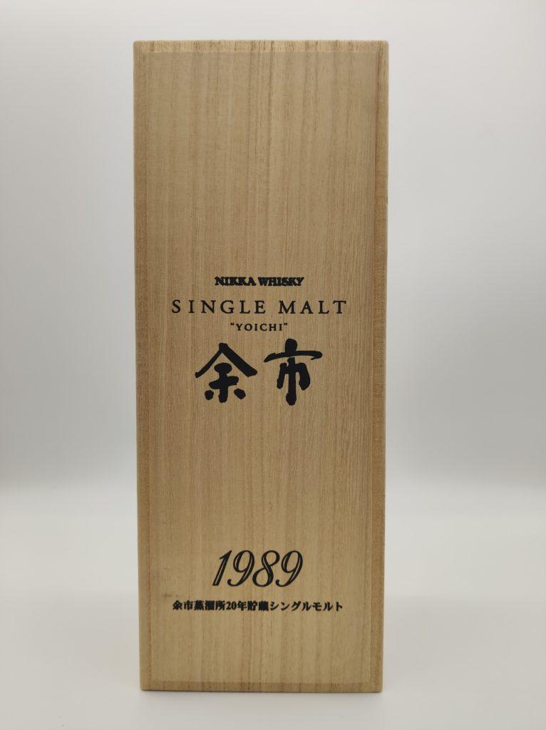 【ウイスキー買取】ニッカウヰスキー『余市1989年 余市蒸溜所20年貯蔵シングルモルト』を買い取りいたしました。お酒買取実績紹介! 3