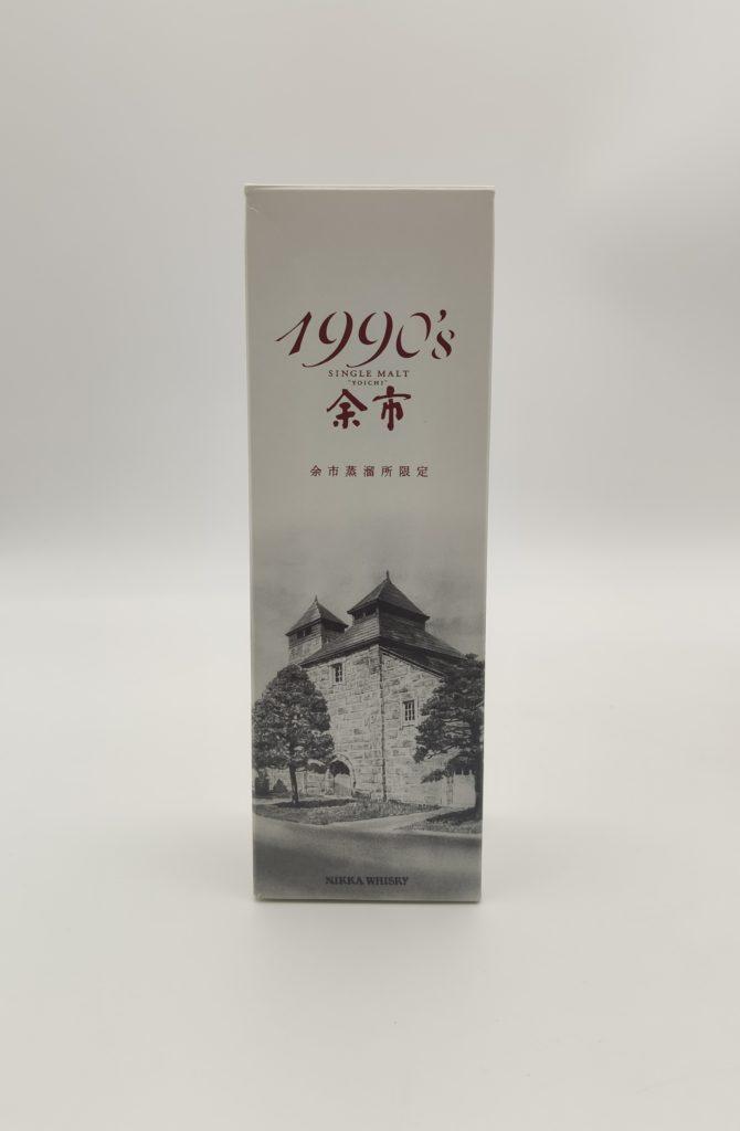 【ウイスキー買取】ニッカウヰスキー『余市1990's』を買い取りいたしました。お酒買取実績紹介! 3