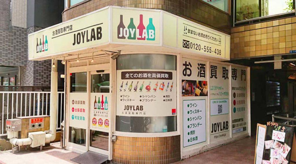この画像には alt 属性が指定されておらず、ファイル名は JOYLAB-1024x569.jpg です