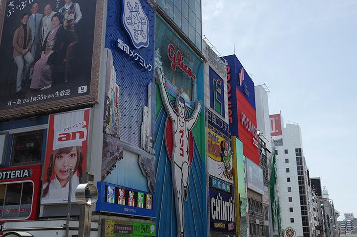 この画像には alt 属性が指定されておらず、ファイル名は osakaimeji.jpg です
